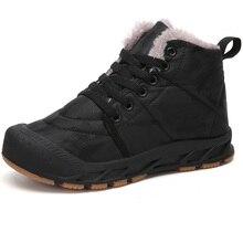 Boys Waterproof Winter Warm Children Boots Shoes Thick Anti-collision Snow Unisex Child Girls Ankle Kids