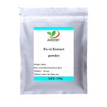 GMP Factory Supply Natural He Shou Wu Root Extract Powder/ Polygonum Multiflorum Extract / Fo-ti Root Extract High quality