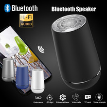 Беспроводной Bluetooth TWS портативный светодиодный 3D объемный бас Громкая связь динамик TF карта