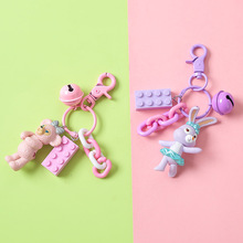 New 2019 Hot Fashion PU Leather Bear Key Chain Tassel Key Ring Car Bag Keychain For Women Jewelry Accessories Gift 2019 oriange new fashion key chain accessories tassel key ring pu leather bear pattern car keychain jewelry bag charm women gift