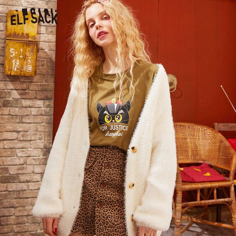 ELFSACK Multicolor Solid Minimalist Knit Cardigan Women Sweater 2020 Spring Pure Single Button Korean Style Ladies Basic Top