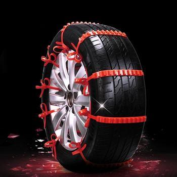 New1PCS Red Nylon Universal Car Tires Snow Wheel Chains Winter Non-slip Wearproof Anti-skid Emergency Chain For Car Truck SUV 2