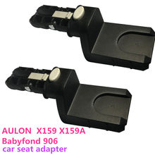 Babyfond 906 car seat adapter AULON X159 X159A stroller accessary instead fornt wheel rear wheel(China)