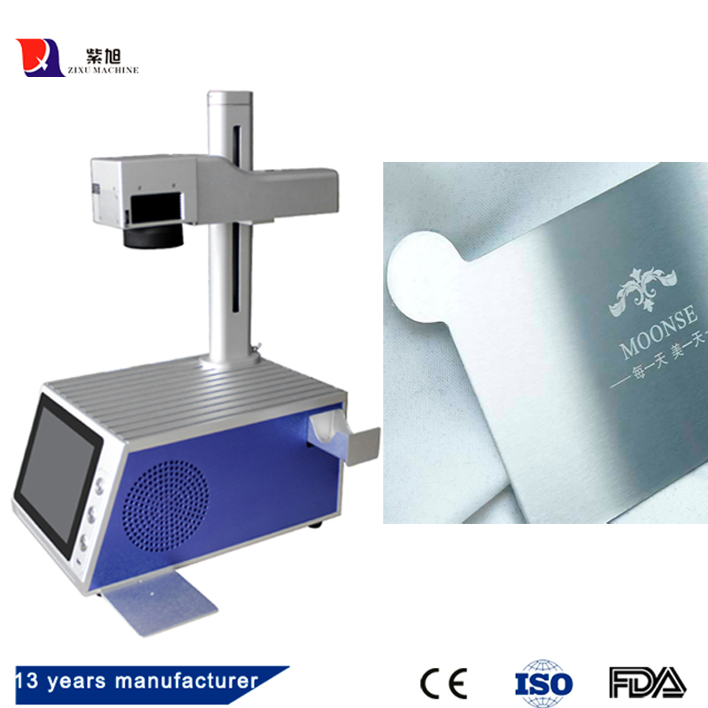 Raycus Dot Peen Marking Machine Parts EzCad Card For 20w Laser Marking Machine Free Shipping