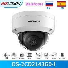 IP-камера видеонаблюдения Hikvision, купольная инфракрасная камера 4 МП с разъемом для SD-карты, поддержкой IVS, IP67, с функцией обнаружения лица, Onvif, H...