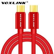VOXLINK Hallo-Speed USB Typ C Kabel USB-C Männlichen zu USB-C Männlichen Ladegerät Daten Typ-C Kabel für macBook Nexus 5X/6P Oneplus 2 3 ZUK Z1
