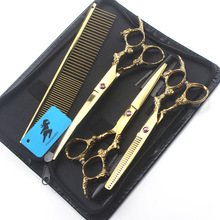 gold 7 inch Japan 440c Pet Scissors Set Grooming Tools kits Professional Dog Hairdressing Shears for Haircut Puppy Cat
