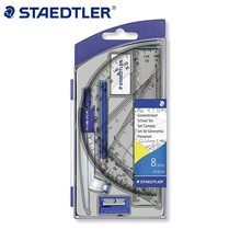 Staedtler  550 60 SB Compasses Set Drawing Design Tools School & Office Stationery Supplies