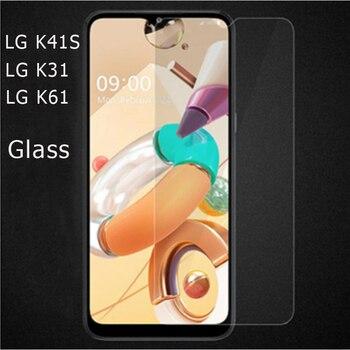 Перейти на Алиэкспресс и купить Для LG K41S K31 K61 защитная пленка из закаленного стекла Взрывозащищенная защитная пленка для LG K 31 K 61 K 41S