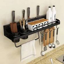 Kitchen organizer accessories Kitchen shelf  storage rack wall mounted multi-function shelves For kitchen No punching knife rest