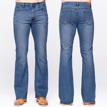 GRG Mens Slim Boot Cut Jeans Classic Stretch Denim Slightly Flare Sky Blue Jeans Casual Stretch Jeans