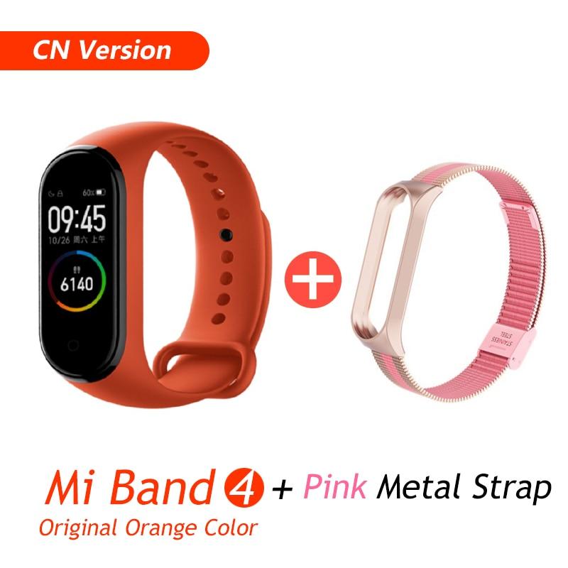 CN Orange Pink M.