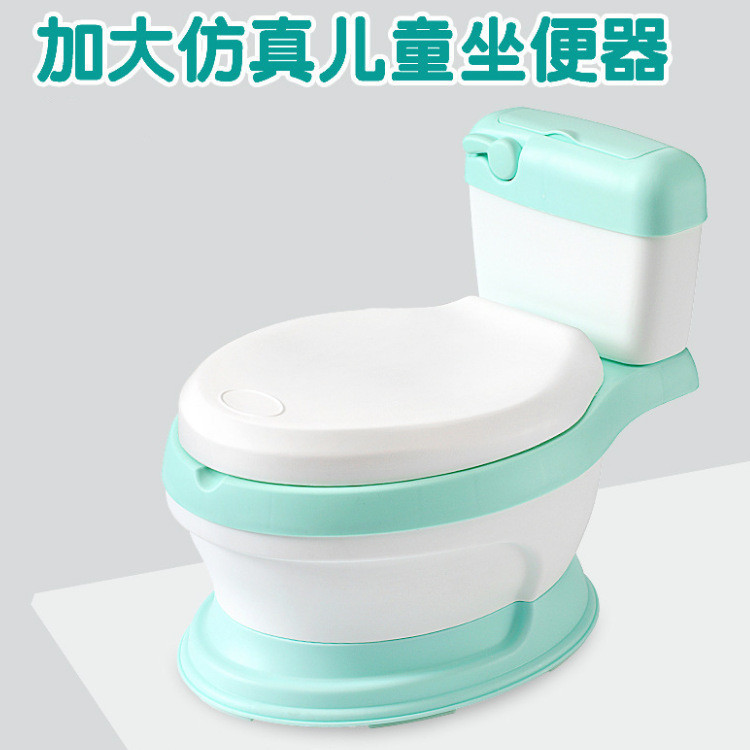 Pema Dorji Infant Child Model Pedestal Pan Baby Model Chamber Pot Pedestal Pan Children Urinal Kids Potty