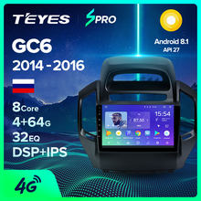 TEYES SPRO para Geely GC6 1 2014 - 2016 auto Radio Multimedia reproductor de Video GPS de navegación Android 8,1 No 2din 2 din dvd(China)