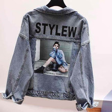 Women Denim Jacket Autumn New Korean Version Loose Back Print Double-breasted Female Short Chic Coat 2019 deinm stylew letters(China)