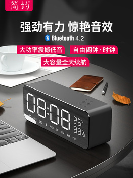 T2 Home Music Alarm Clock Bluetooth Speaker Small Heavy Subwoofer Mini Speaker Bedroom Dual Horn Multifunctional Clock