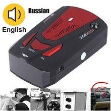 Автомобильный стартер, комплект питания, ЖК-дисплей, монитор, система сигнализации, зарядное устройство, автомобильный радар-детектор, Мобильная скорость, электронная собака V7, автомобильный радар