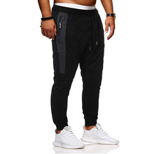 New Fashions Men's Tracksuit Slim Fit Casual Sport Sweat Pan