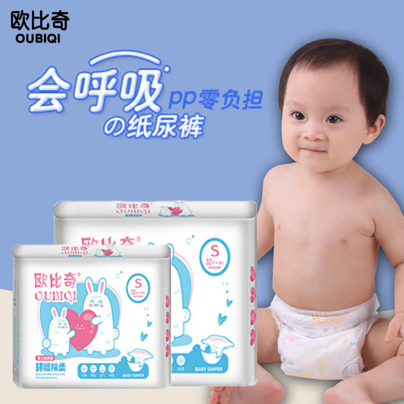 European Beach Lightweight Breathable Baby Diapers Dry Soft And Infant Baby Diapers Every Sale
