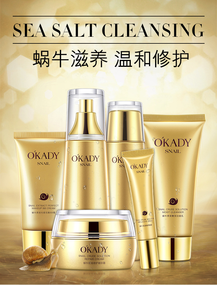 OUPEI Snail stock solution repairing essence skin care products six-piece set moisturizing facial care set
