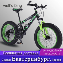 Bike Road-Snow-Bicycles Mountain-Bikes Bicycle-Fat Mtb Fang Folding 21-Speed X4.0inch