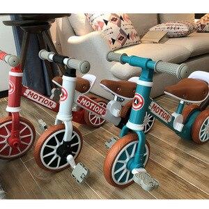 Детский тренировочный велосипед без педали, трехколесный велосипед для детей, малышей, ходунок 2 в 1, многофункциональная детская игрушка дл...