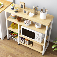 Shelf Home Kitchen Multi layer Shelf Northern Europe Creative Grid Simple Modern Corner Space Floor Closet