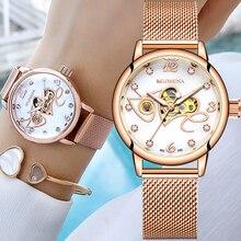 Relogio Feminino 2019 New Sport Series Skeleton Dress Mechanical Wristwatches Women Rose Gold Mesh Band Ladies Automatic Watches