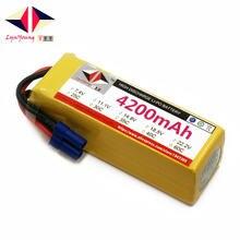 Литий полимерный аккумулятор 222 в 4200 мАч 25c 30c 35c 40c