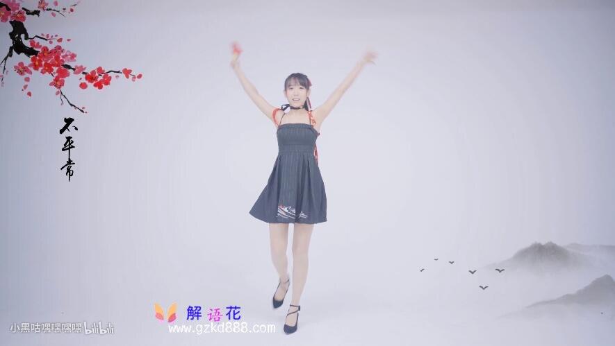b站美少女@小黑咕嘿嘿嘿嘿,中国风短裙+长裙跳《夜宴风波》,敲好看_图片 No.3