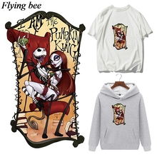 Flyingbee horror DIY Heat Transfer Patches Clothes Stickers T-shirt Decoration Heat Press Patches X0661 flyingbee diy heat transfer patches weird thing iron on patches for clothing t shirt decoration heat press appliqued x0657
