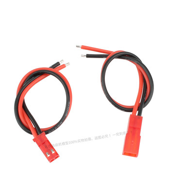 цена на 10 pairs New 2 Pin Connector Male Female JST Plug Cable 22 AWG 150MM Wire For RC Battery Helicopter DIY LED Lights Decoration