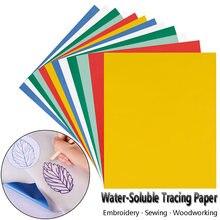 Ручная работа «сделай сам» переводная бумага карбоновая бумажная