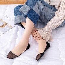 No-Show Socks Non-Slip Invisible Silicone Cotton Fashion Women's Cute 5-Pairs/Lot New