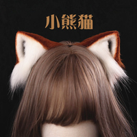 New Hand Work Animal Ears Hair Hoop Jk Accessories Lesser Panda Red headwear for girl women Halloween Christmas cosplay prop