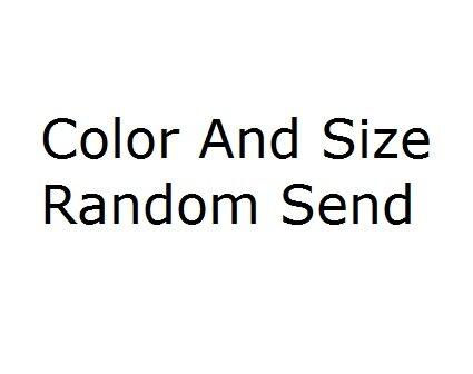 random send