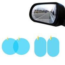 2 шт. Автомобильная оконная Защитная пленка для зеркала заднего вида аксессуары для автомобиля интерьерная противотуманная мембрана Водонепроницаемая непромокаемая Автомобильная наклейка