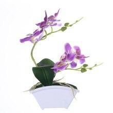 Многоцветная искусственная Орхидея, Бабочка, искусственные цветы, зеленые листья, растения с цветочным горшком, домашний Свадебный декор