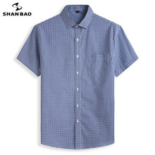 SHAN BAO Classic Small Plaid 100% Cotton Shirt 2021 Summer Youth Casual Brand Large Size Loose Office Shirt 5XL 6XL 7XL 8XL 10XL
