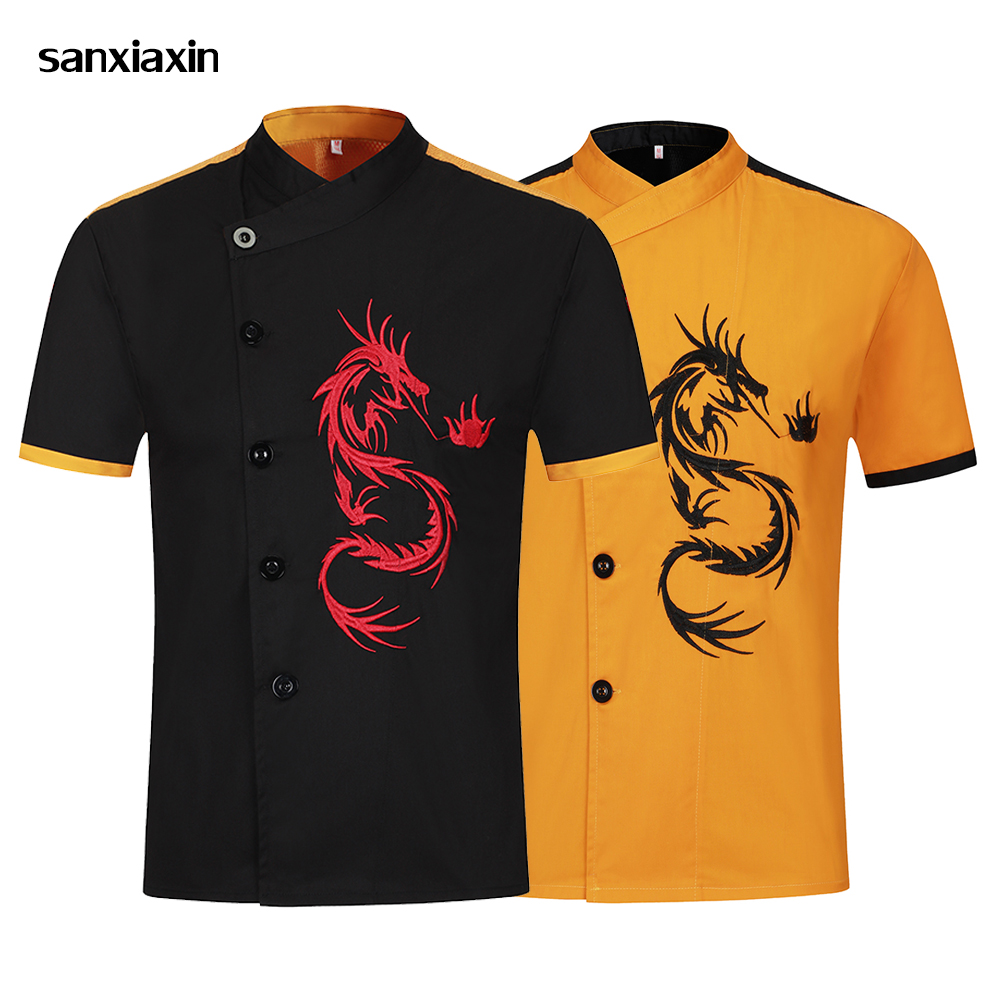Embroidery Shirt Male Chef Breathable Short Sleeved Chef Jacket Unisex Food Service Buffet Kitchen Coat Wholesale Sushi Costume