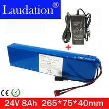 Laudation  24V 8Ah electric bicycle lithium battery 29.4V 8000mAh 15A BMS 250W 350W 18650 battery pack wheelchair motor With BMS цена