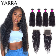 Kinky Curly 3 Bundles with Closure Brazilian Hair Weave Curly Human Hair Bundles with Closure 4x4 Lace Pre Plucked Remy Yarra