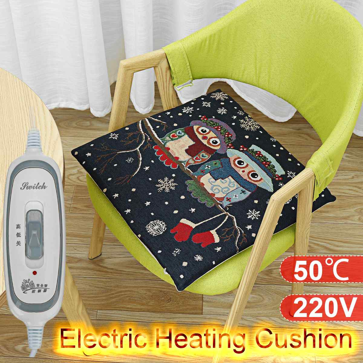 Cushion Seat Removable And Washable Electric Cushion Office Cushion Small Electric Blanket Warming Electric Heating Mat