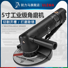 цена на Ruilima 5 inch multifunctional polishing machine polishing grinding cutting wheel angle grinder 125mm air grinder