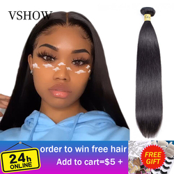 VSHOW Brazilian Straight Hair Bundles Natural Color 8-30 Inch 4 Bundles Deals Middle Ratio 100% Remy Human Hair Weaves