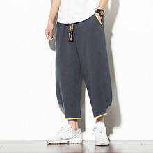 #0716 Summer Plus Size Cotton Linen Harem Pants Elastic Waist Loose Solid Color Casual Vintage Trousers Mens Wide Leg Pants 5XL elastic waist harem pants plus size xxxl 5xl casual solid loose pleated pants trousers kkfy3122
