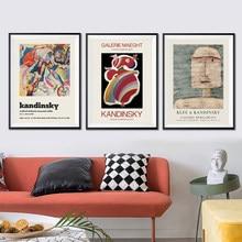 Wassily Kandinsky Poster Vintage 1960's Galerie Berggruen Mostra Del Museo di Stampa Su Tela Pittura Astratta Immagine Della Decorazione Della Parete