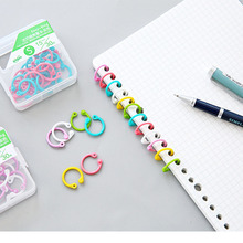 1 Box Colored Easy Ring Clip Paper Book Loose Leaf Binder Multi-function Circle Calendar Ring Keychain Key Ring