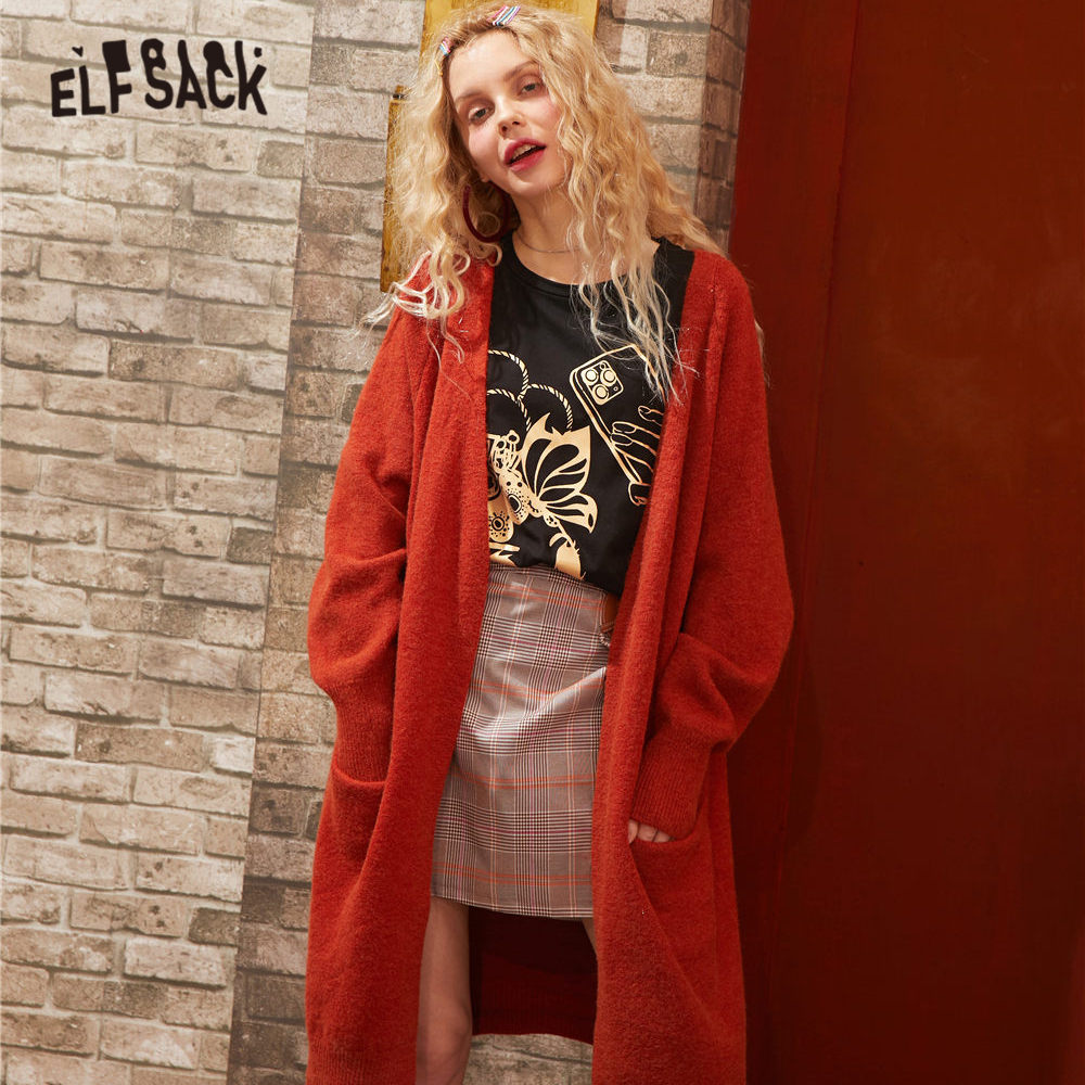 ELFSACK Multicolor Solid Minimalist Knit Cardigan Women Sweater 2020 Spring Pure Single Button Korean Style Ladies Basic Top