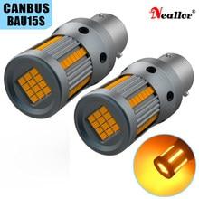 Led Turn Signals Lights Canbus 1156 BAU15S 7507 Py21w BA15S W21W Bulb On Cars Goods P21w Ba15s For Bmw x3 e83 e34 serie 1 x1 e84